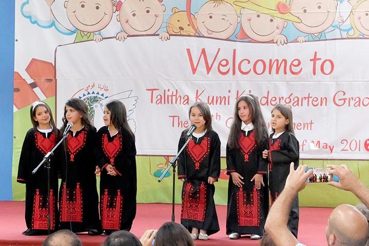 Abschlussfeier 2016 des Kindergartens von Talitha Kumi